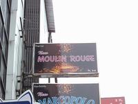 Moulin Rouge(5F) Image