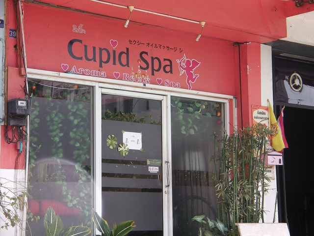 Cupidの写真