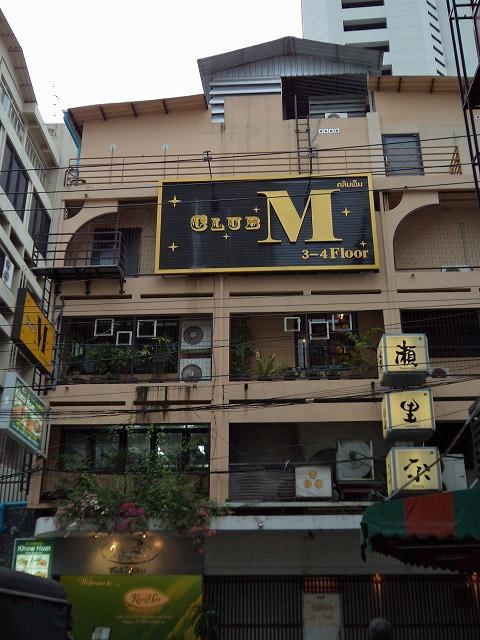 Club M  Image