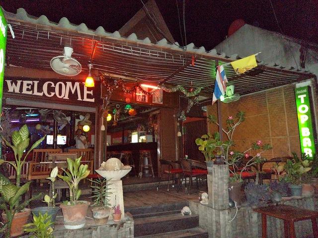 Top Barの写真