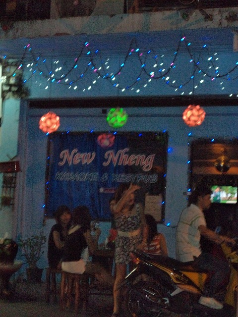 New Nheng Image
