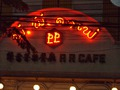 P.P.Cafe Thumbnail
