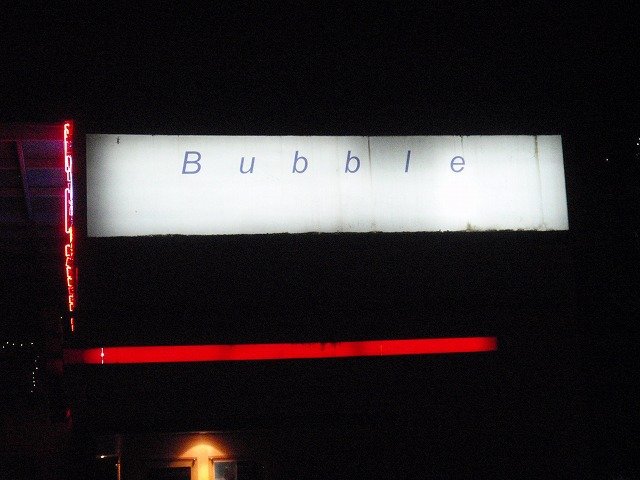 bubble Culb & Discotheque Image