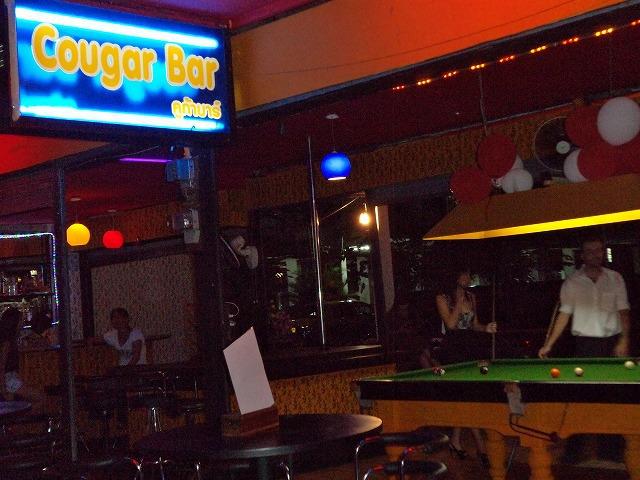 Cougar Bar Image