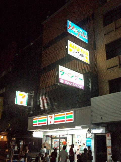 MIYUKI Image