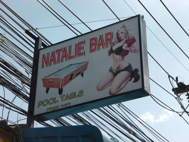 NATALIE BAR Image