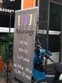 H Massage Thumbnail