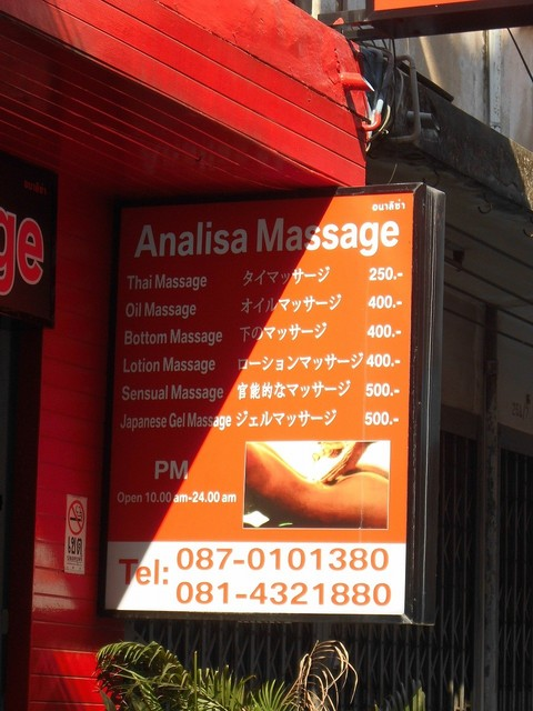 Analisa massage PM Image