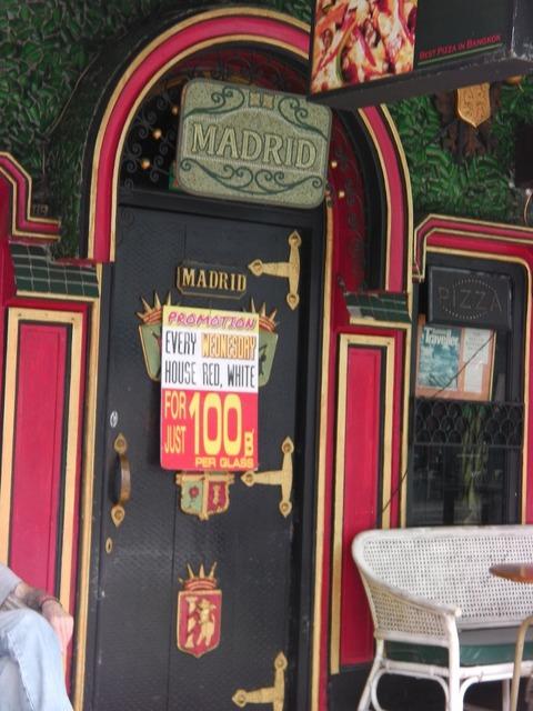 MADRIDの写真