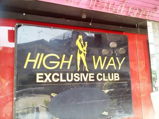 High Way Image