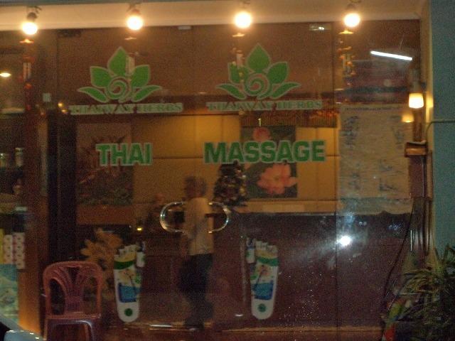 Thai way herbs Image