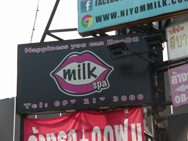 Milk Spa Image