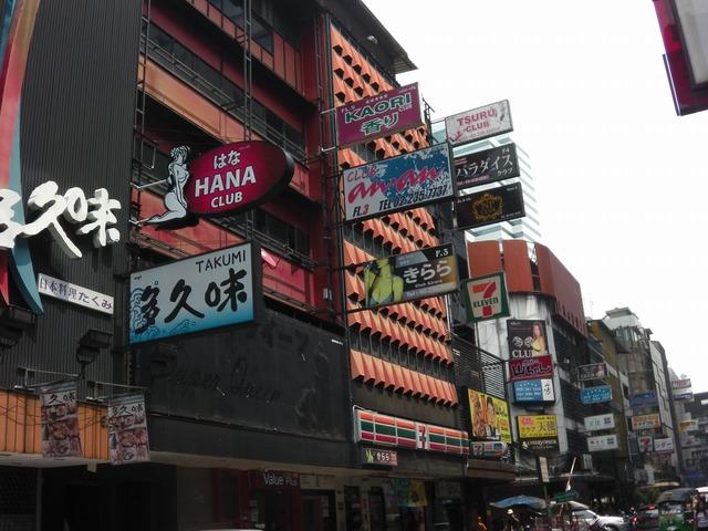 HANA Image