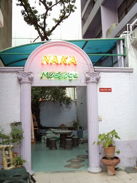 NAKA Massage Image