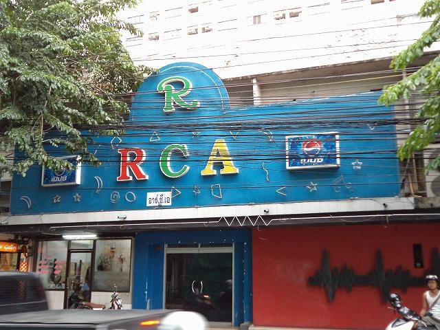 RCAの写真