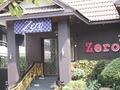 ZERO クラブのサムネイル