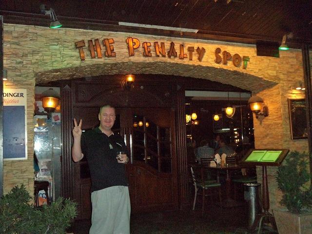 Penalty Spot Image