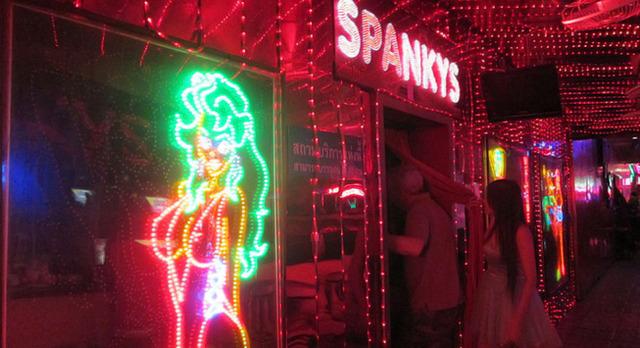 Spankys(2F) Image