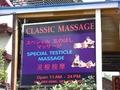 CLASSIC MASSAGE Thumbnail