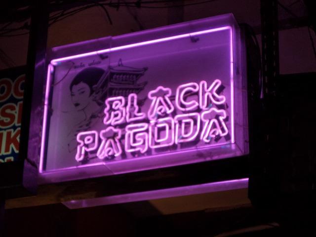 Black Pagoda Image