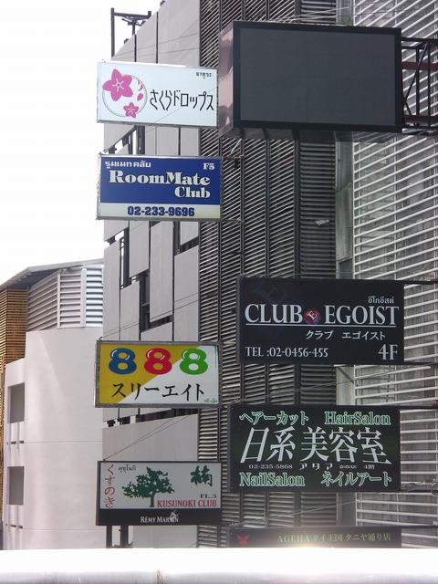 Kusunoki(3F) Image