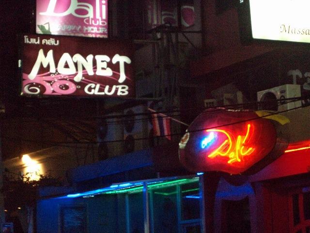 MONET CLUBの写真