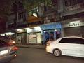New Nheng Thumbnail
