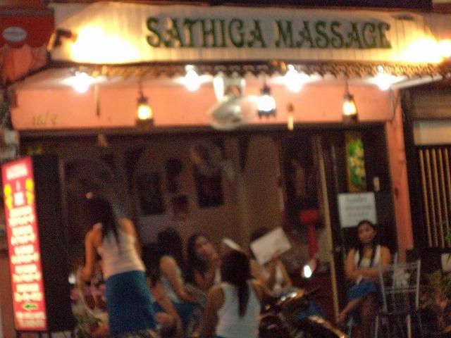 SATHIGAの写真