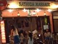 SATHIGAのサムネイル