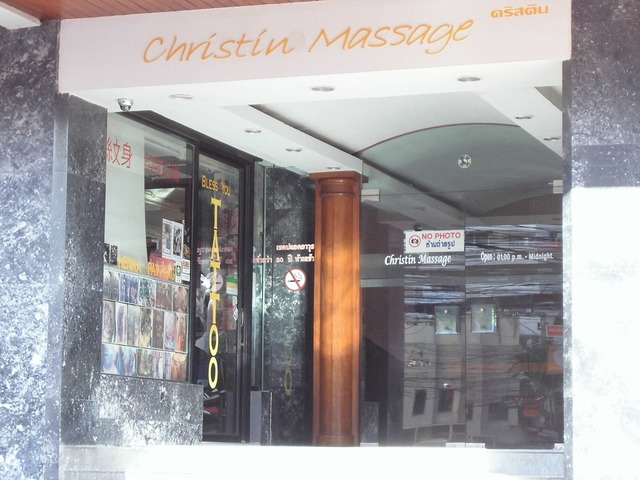 Christin Massage Image
