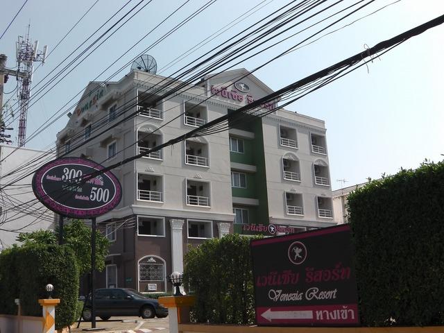 Vonesia Resortの写真