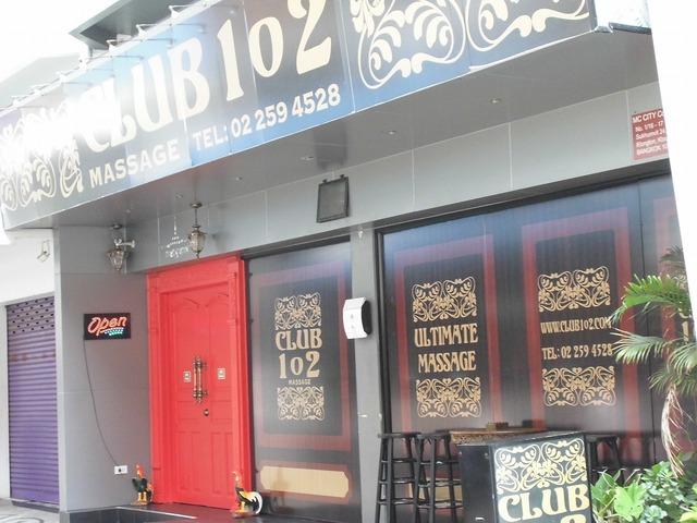 CLUB102 Image