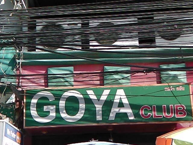 GOYA Image