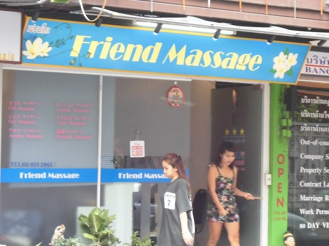 Frend Massage Image