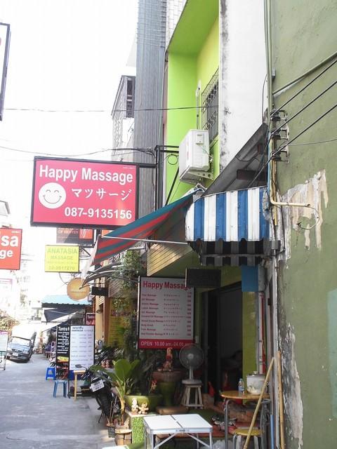 Happy massage Image
