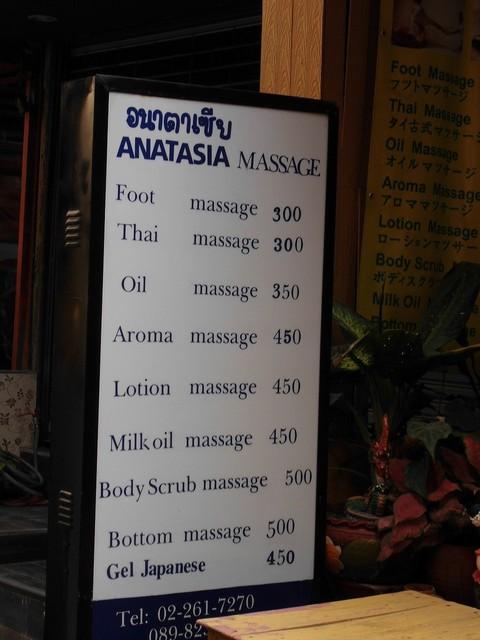 ANATASIA Massage Image