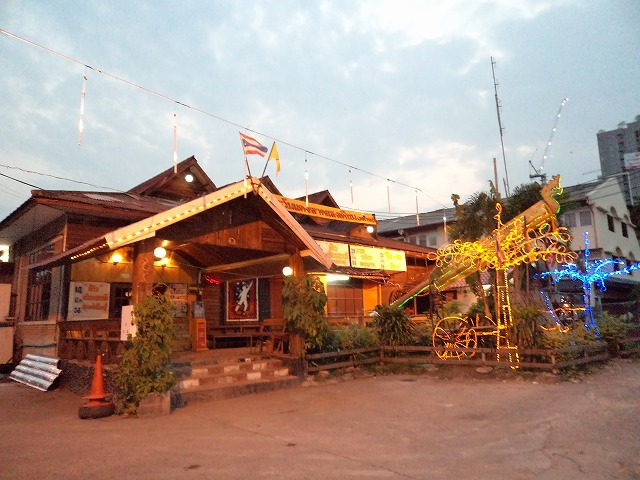 タワンデーンルークトゥンの写真