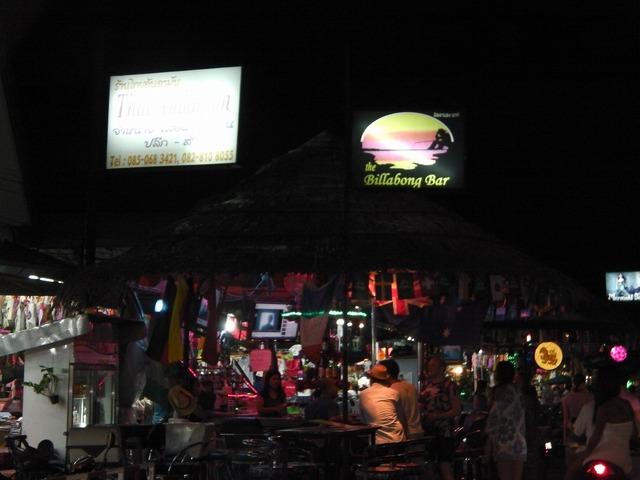 the Billabong Bar Image