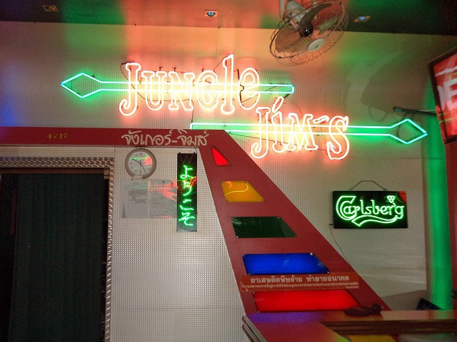 Jungle Jim's Image
