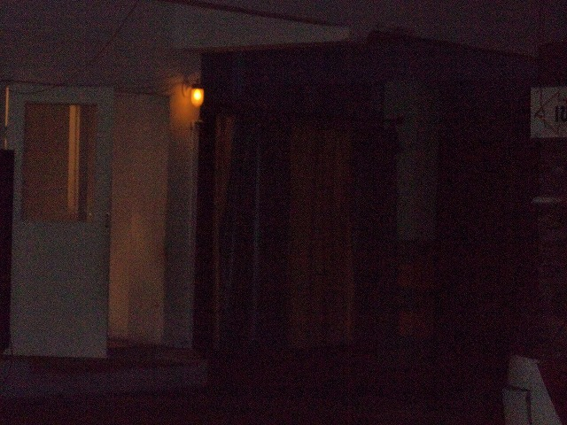 Hotel 45 の写真