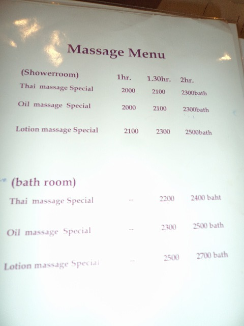 ADDICT massage Image
