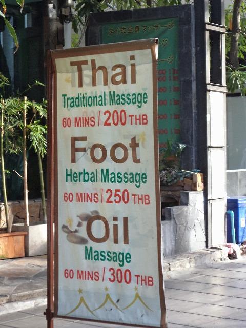 Yama Herbal Massageの写真