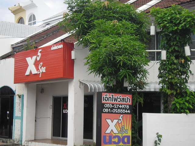 X5SPA Image