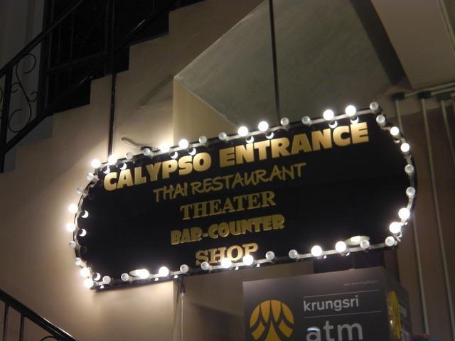 Calypsoの写真
