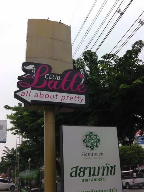 CLUB Latteの写真