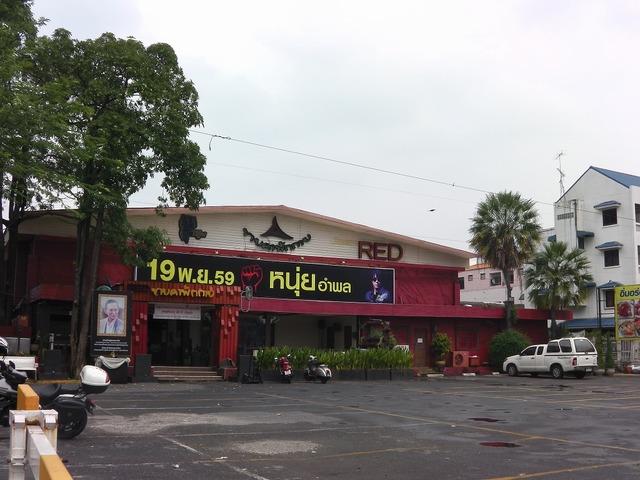 Chai ka Pak Kai Image