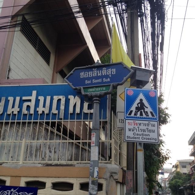Krua Kan Engの写真