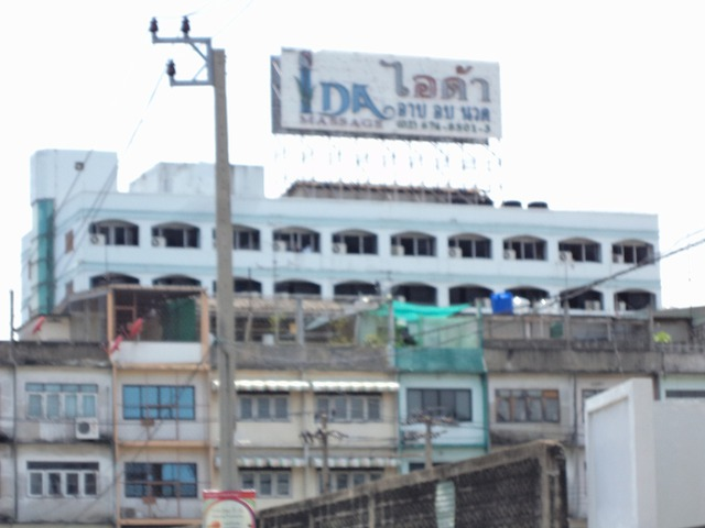 IDA Entertainment Image