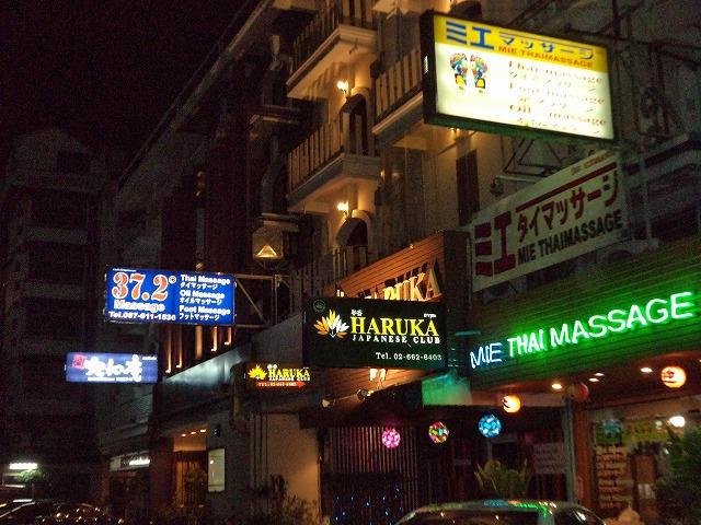 Mie Thai Image
