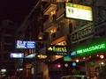 Mie Thai Thumbnail